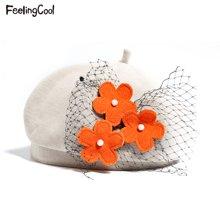 飞兰蔻秋冬帽子女时尚贝雷帽盆时装帽可折叠帽子