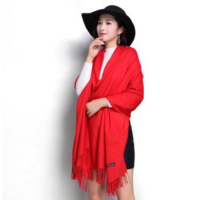 海謎璃(HMILY)純色女士秋冬季長款保暖圍巾隨心百搭大披肩柔軟流蘇圍巾多色可選H9006