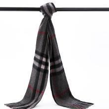 POSH珀诗 澳大利亚高端经典围巾格纹羊毛 宽格典雅灰(1条)