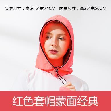 臺灣后益hoii范冰冰推薦頭套蒙面俠小惡魔和經典系列