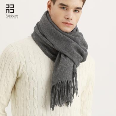 潤帛 超大加厚純羊毛圍巾男藏藍色長款 春秋冬季純色披肩兩用年輕