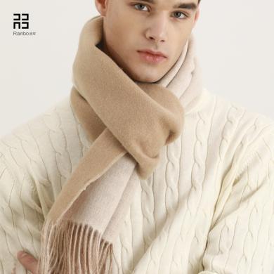 潤帛男士羊絨圍巾秋冬季加厚保暖 黑灰色長款圍脖生日禮物禮盒裝