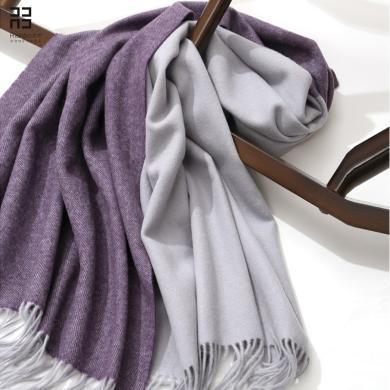 润帛 灰紫撞色纯羊毛大披肩?#25509;门?#21152;厚长款 春秋冬季保暖渐变围巾