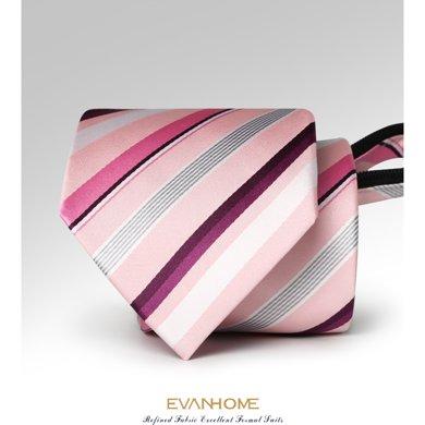 艾梵之家 漸變條紋領帶8CM商務拉鏈領帶結婚款婚慶領帶男LY8004
