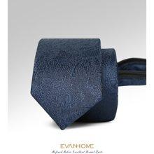 艾梵之家 藏青色拉链领带纳米防水5cm简约韩版领带礼盒装LY5003