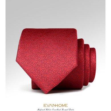 艾梵之家 新款酒红色点点正装结婚领带男7cm婚庆领带礼盒L7169