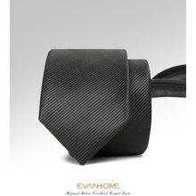 艾梵之家 黑色斜纹男士易拉得领带时尚韩版5cm拉链窄领带LY5002