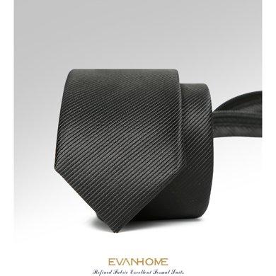 艾梵之家 黑色斜紋男士易拉得領帶時尚韓版5cm拉鏈窄領帶LY5002