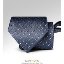 艾梵之家 深蓝色方点商务男士领带8cm职业正装领带礼盒装LY8008