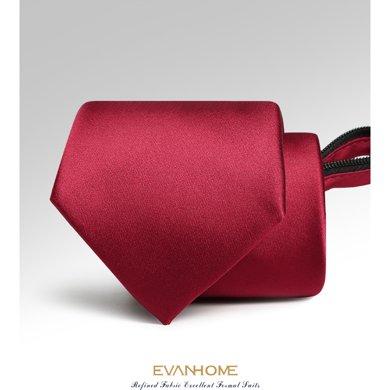 艾梵之家 新款8CM易拉得領帶商務男士正裝領帶酒紅色領帶LY8003