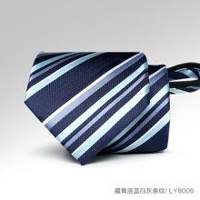 艾梵之家 藏青底蓝白灰条纹8cm拉链领带简约商务领带礼盒LY8006