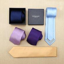 Evanhome/艾梵之家 纯色领带男正装商务7cm英伦工作职业领带男士礼盒[下单备注花色]L7003-1