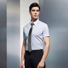 Evanhome/艾梵之家 納米防水韓版窄領帶男休閑百搭領帶5cm銀灰黑色條紋L5045