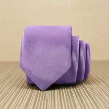 Evanhome/艾梵之家 新款韩版休闲结婚领带 5cm 男窄版细浅紫色领带L5027