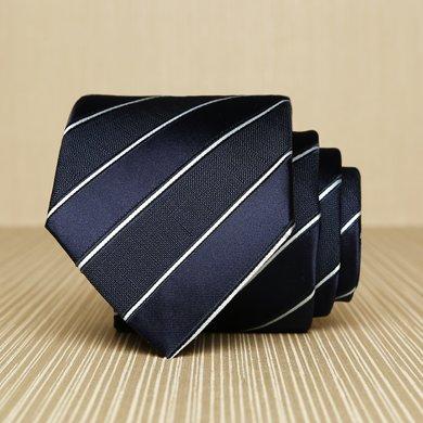 Evanhome/艾梵之家 男士职业装英伦领带 简约百搭商务正装领带礼盒装 L7129