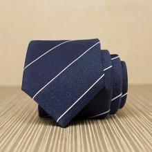 Evanhome/艾梵之家 男士领带正装商务7cm英伦职业领带 藏青底白色细宽条纹L7096