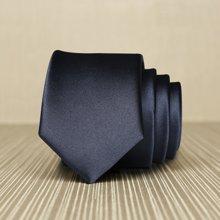 Evanhome/艾梵之家 纳米防水韩版窄领带 休闲正装 纯深灰色涤丝衬领带L5002