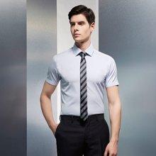 Evanhome/艾梵之家 纳米防水韩版窄领带 时休闲百搭窄领带 英伦条纹L5011