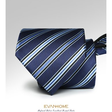 艾梵之家 新款領帶男正裝商務8CM拉鏈領帶藏青底黑藍漸變條紋禮盒LY8016