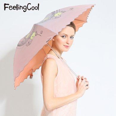 飛蘭蔻 新品降溫傘降溫2-5度太陽傘禮品遮陽傘優雅