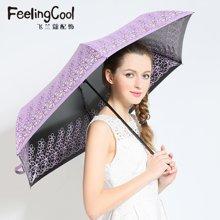 飞兰蔻 黑胶防紫外线太阳伞甜美防风遮阳伞甜美清新