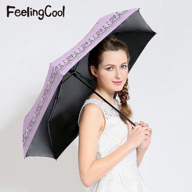 飛蘭蔻 新品太陽傘黑膠防紫外線遮陽傘波浪花紋