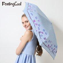 飛蘭蔻 新品輕傘防紫外線太陽傘黑膠遮陽傘甜蜜之吻