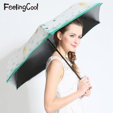 飛蘭蔻 黑膠超強防紫外線太陽傘超細傘遮陽傘時尚涂鴉