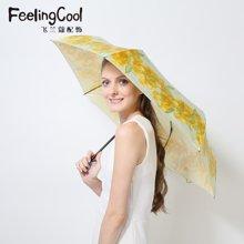 飞兰蔻纳米伞晴雨两用太阳伞防水防尘气质遮阳伞晴雨折叠伞