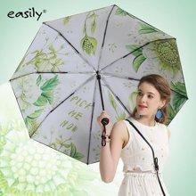 easily雨傘女雙層加厚黑膠遮陽傘小清新折疊晴雨傘三折防曬防紫外線太陽傘女