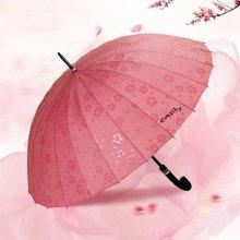 easily24骨雨伞创意韩版长柄伞女士大型双人户外两用晴雨伞太阳伞