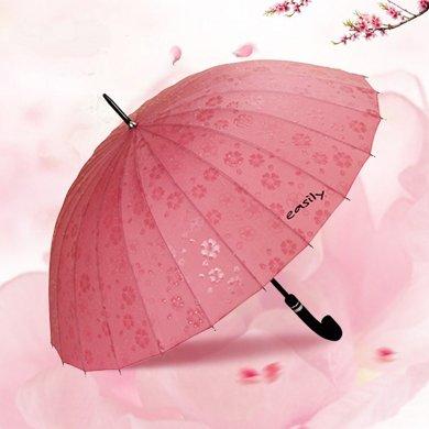 easily24骨雨傘創意韓版長柄傘女士大型雙人戶外兩用晴雨傘太陽傘