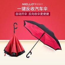 奈洛雨傘男女大傘創意雙層自動反向傘直桿免持式C型手柄
