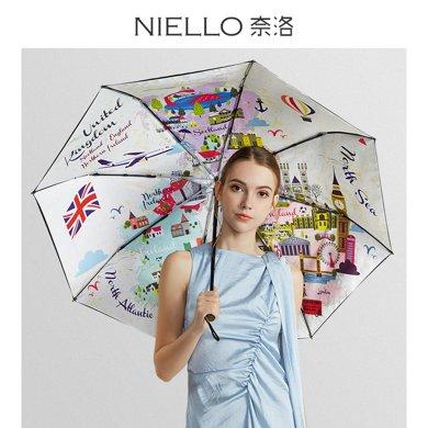 奈洛新款雙層太陽傘女遮陽防紫外線加大折疊雨傘晴雨兩用創意小黑傘