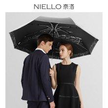 NIELLO奈洛全自動雨傘 男大傘創意折疊加大男女雨傘長柄晴雨兩用傘三折傘