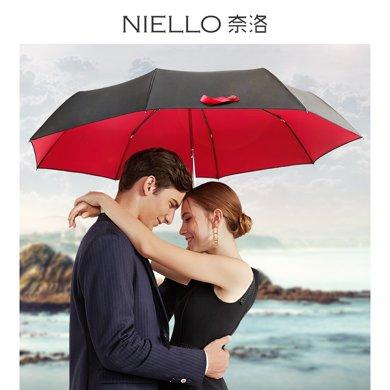 NIELLO奈洛雨伞男全自动折叠商务伞三折防晒伞抗风双层大晴雨伞