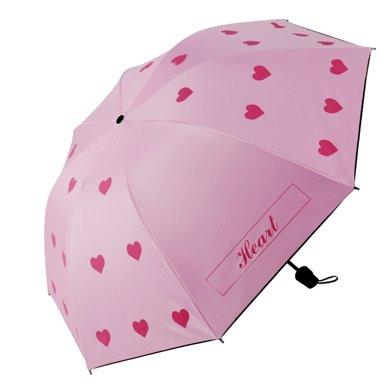 BET.晴雨傘可愛粉色愛心少女心太陽傘黑膠防紫外線擋風傘軟妹雨傘遮陽6080