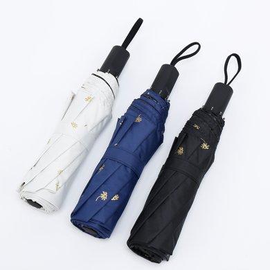 BET.小清新黑膠三折傘 晴雨兩用遮陽太陽傘6012