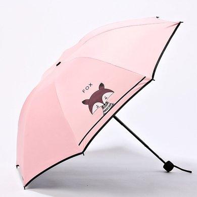BET.三折卡通兒童晴雨傘 日系小清新可愛黑膠防曬折疊太陽傘6086