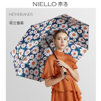 NIELLO奈洛防紫外線太陽傘女雙層銀膠傘三折疊晴雨兩用遮陽傘