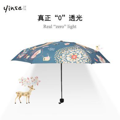 音色防晒小黑伞晴雨两用五折太阳伞防晒伞女迷你遮阳伞雨伞黑胶防紫外线太阳伞-麋鹿