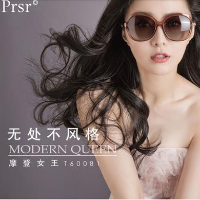 帕莎范冰冰代言春夏款新款太陽鏡墨鏡女士眼鏡