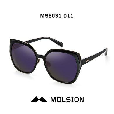 MOLSION陌森明星同款 時尚潮女款太陽眼鏡墨鏡 MS6031