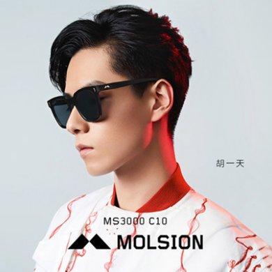 MOLSION陌森明星同款太陽鏡男士墨鏡偏光駕駛鏡MS3000