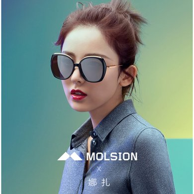 MOLSION陌森眼鏡 明星同款太陽鏡女士圓臉大框司機鏡MS5016