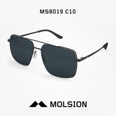 MOLSION陌森 墨鏡男士眼鏡太陽偏光鏡駕駛眼睛蛤蟆鏡司機鏡MS8019