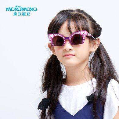 新款魔豆兒童偏光太陽鏡 防紫外線輻射樹脂鏡片遮光鏡M8112