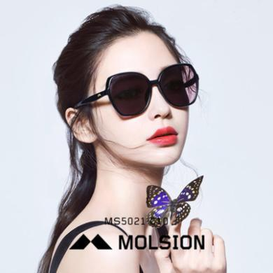 MOLSION陌森 明星同款墨鏡眼鏡MS5021