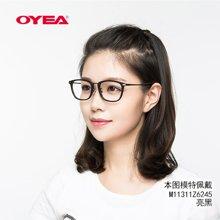 oyea欧野近视镜女款全框近视眼镜框架含片精致丽人M113