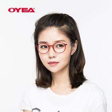 oyea歐野眼鏡金屬混搭系列輕盈眼鏡框復古近視眼鏡男女款M9034